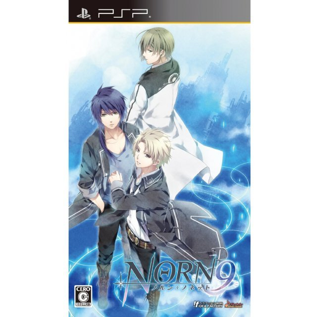 Norn9: Norn + Nonette [Regular Edition]