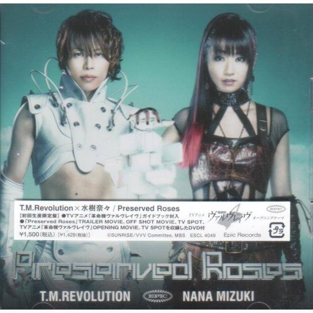 Preserved Roses (Valvrave The Liberator Intro Theme) [CD+DVD Limited Edition]