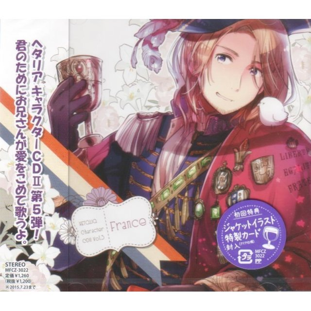 Hetalia Character Cd II Vol.5