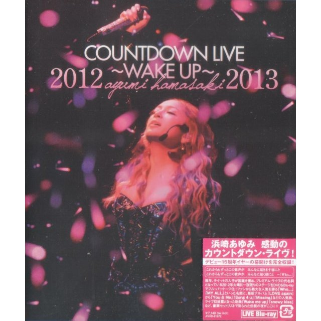 Countdown Live 2012-2013 A - Wake Up