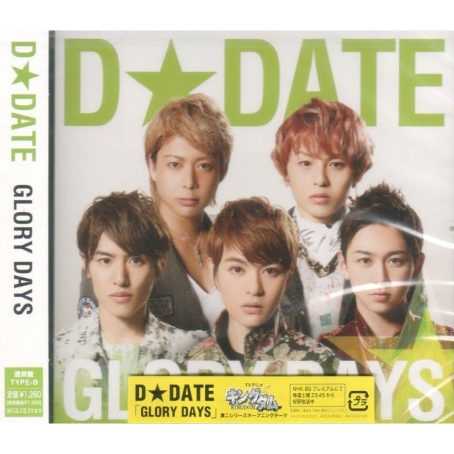 Glory Days [Jacket 5 Type B]
