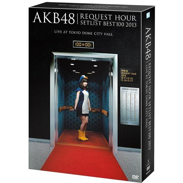 Request Hour Setlist Best 100 2013 Special Dvd-box Hashire Penguin Ver. [Limited Edition]