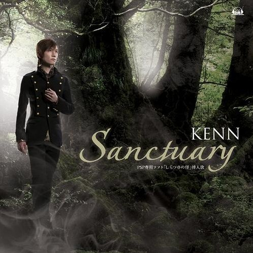 Sanctuary (Shiratsuyu No Kai Insert Song)