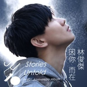 Stories Untold [CD+Photobook]