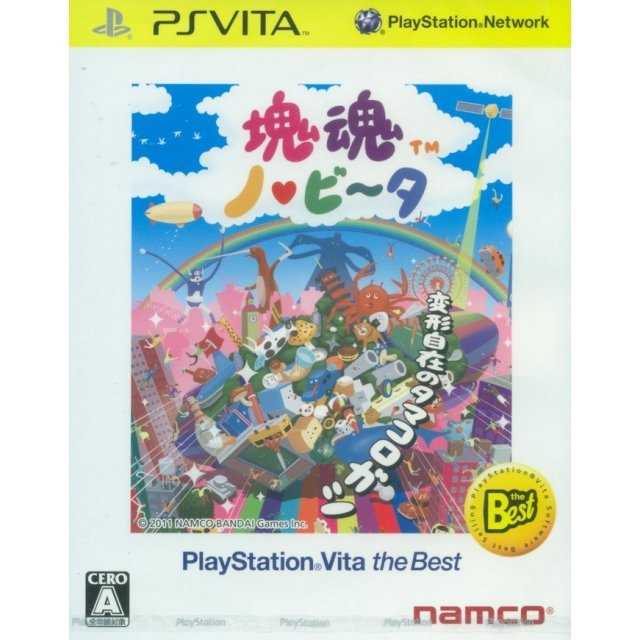 Katamari Damacy No-Vita (Playstation Vita the Best)