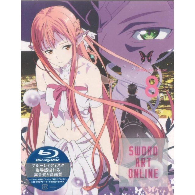 Sword Art Online Vol.8 [Blu-ray+CD Limited Edition]