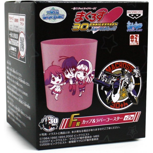 Macross 30th Anniversity First Attack Ichiban Kuji Kyun Kyara World - Cup & Rubber Coaster (Pink) [Prize F]