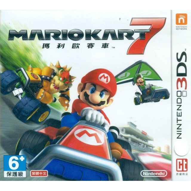 Mario Kart 7 (For Asian 3DS system only)