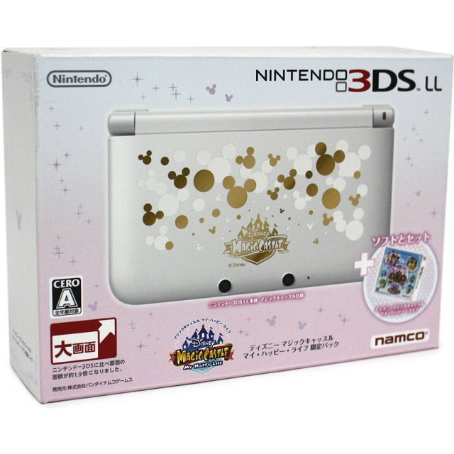 Nintendo 3DS LL (Disney Magic Castle My Happy Life Limited Edition)
