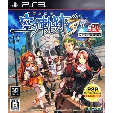 Eiyuu Densetsu: Sora no Kiseki the 3rd: Kai HD Edition