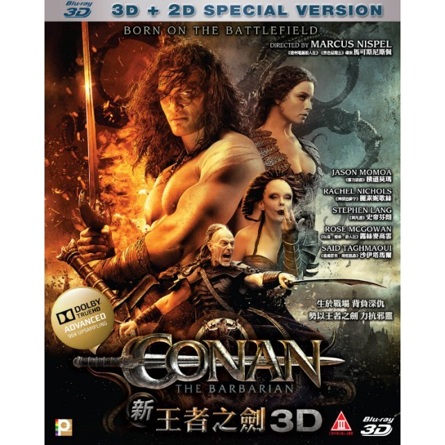Conan the Barbarian [2D+3D Special Edition]