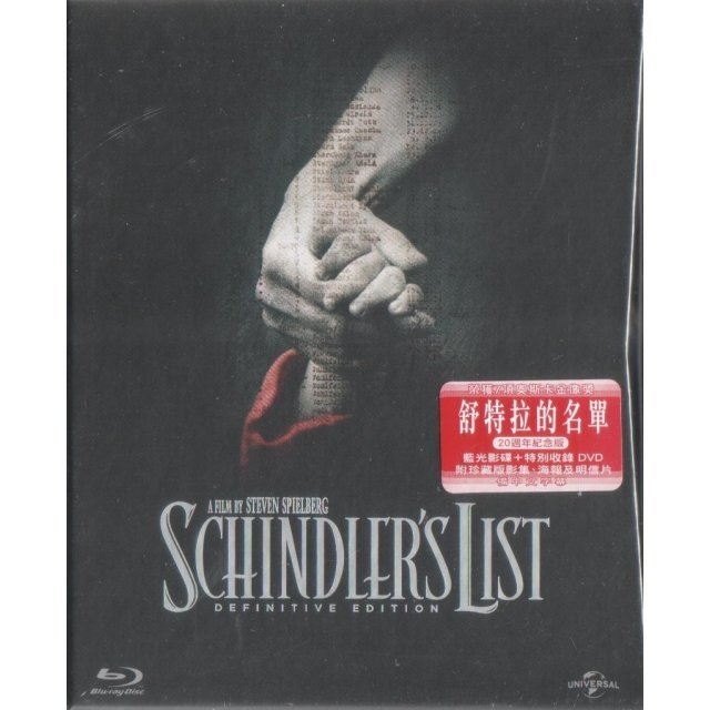 Schindler's List  [20th Anniversary Blu-ray+Bonus DVD Limited Edition]