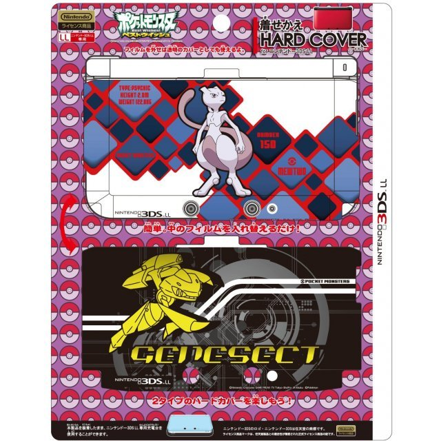 Dress-up Hard Cover for Nintendo 3DS LL (Mewtwo & Genesect)