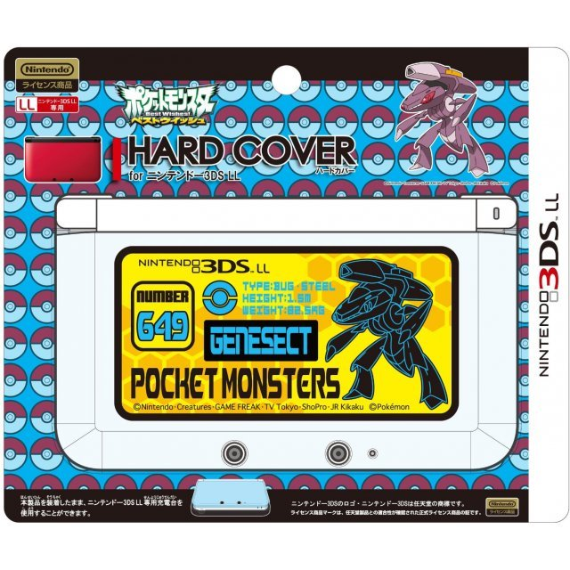 Pocket Monsters Hard Cover for Nintendo 3DS LL (Genesect)