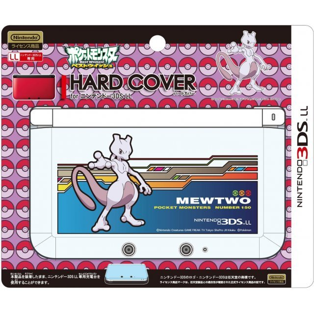 Pocket Monsters Hard Cover for Nintendo 3DS LL (Mewtwo)
