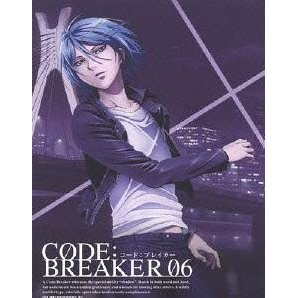 Code:breaker 06 [Limited Edition]