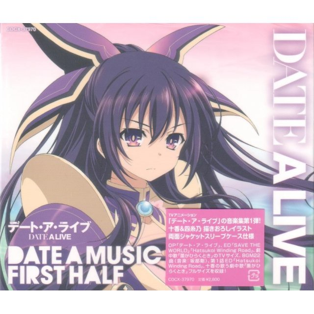 Date A Live Music Selection Date A Music First Half