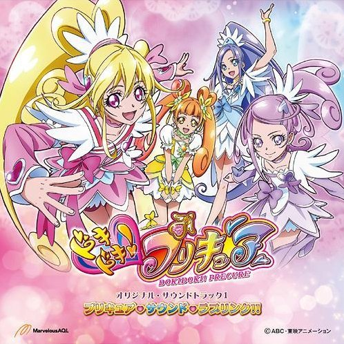 Dokidoki Precure Original Soundtrack 1