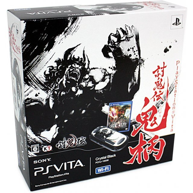 PSVita PlayStation Vita - Wi-Fi Model [Toukiden Onigara Limited Edition]