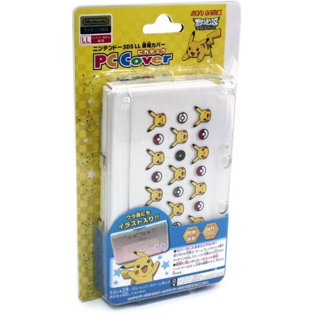 Pocket Monster PC Cover for 3DSLL [Pikachu S Version]
