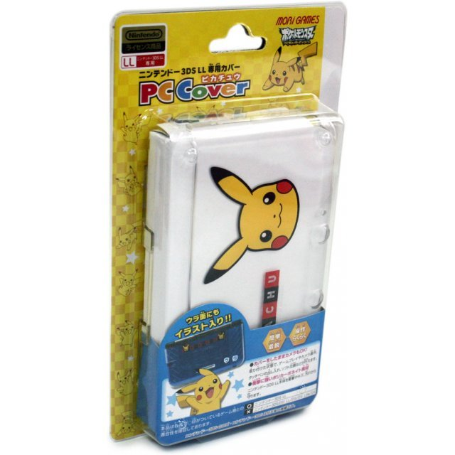 Pocket Monster PC Cover for 3DS LL [Pikachu L Version]