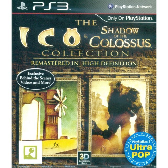 ICO and Shadow of the Colossus Collection (PS3 Ultra Pop)