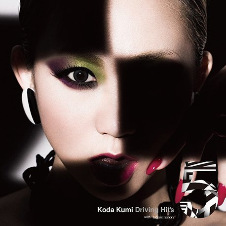 Koda Kumi Driving Hit's 5