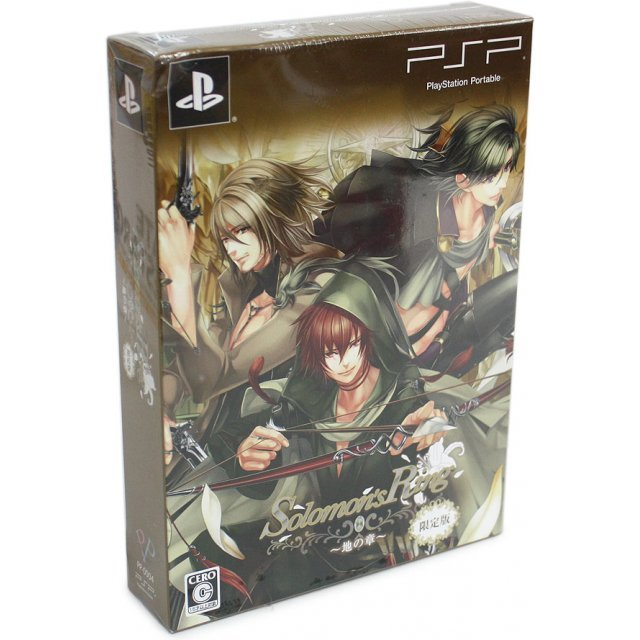 Solomon's Ring: Chi no Shou [Limited Edition]