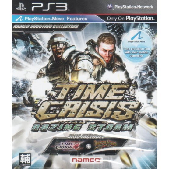 Time Crisis: Razing Storm (PS3 Ultra Pop)