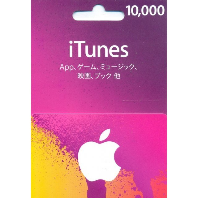 iTunes Card (10000 Yen Card / for Japan accounts only)