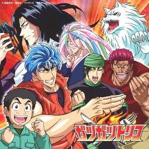 Akai Kutsu [CD+Goods Limited Edition (Toriko Ban)]