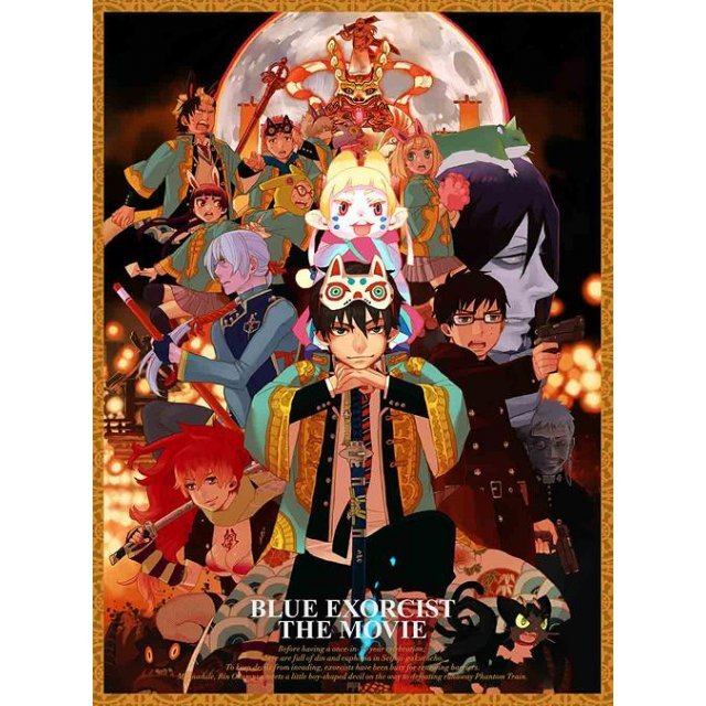 Blue Exorcist / Ao No Exorcist [DVD+CD Limited Edition]