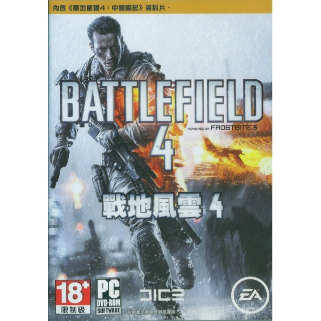 Battlefield 4 (Chinese Packing) (DVD-ROM)