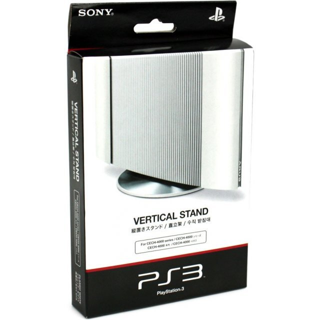 Vertical Stand 4000 Model (White)