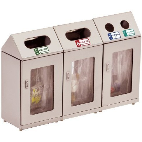 1:12 Scale Railway Equipment Series 1/12 Scale Pre-Painted Plastic Model Train: EK-06 Trash can of the station (Steel Color)