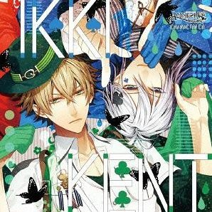 Amnesia Crowd Character Cd Ikki & Kento