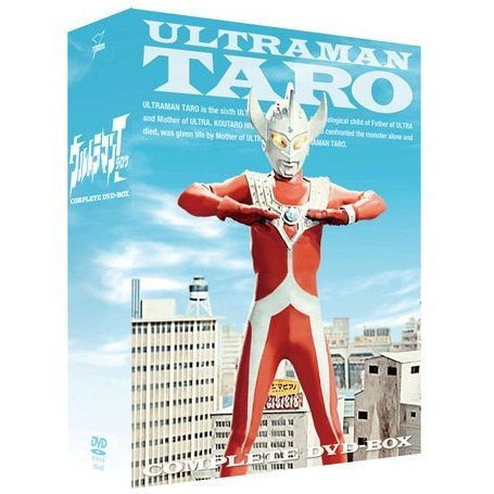 Ultraman Taro Complete Dvd-box