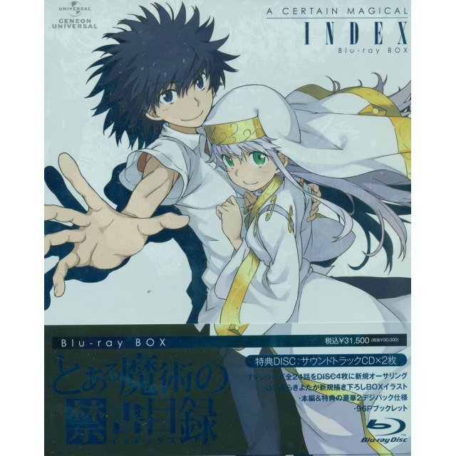 To Aru Majutsu No Index Blu-ray Box [Limited Edition]
