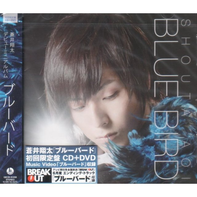 Blue Bird [CD+DVD Limited Edition]