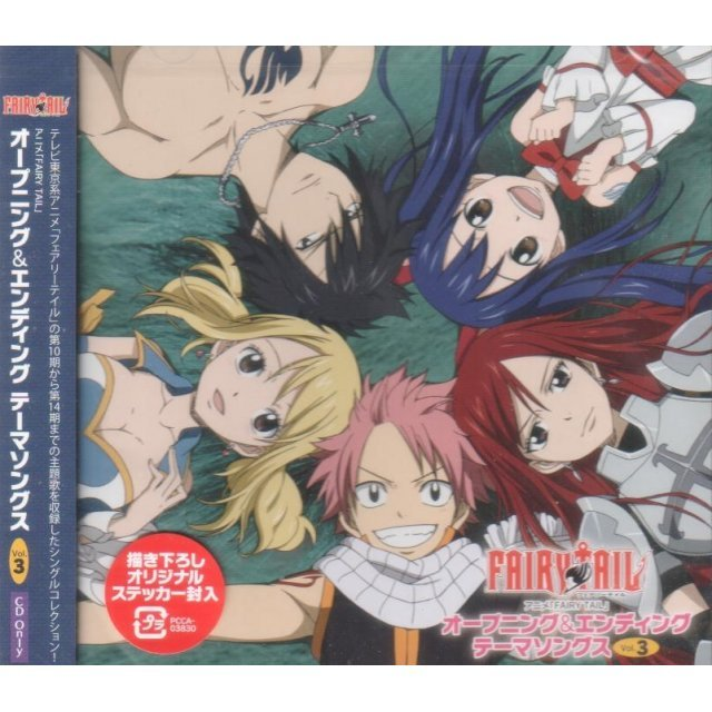 Fairy Tail Opening & Ending Theme Songs Vol.3