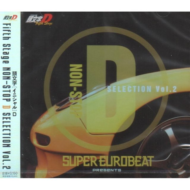 Super Eurobeat Presents Fifth Stage Non-stop D Selection Vol.2