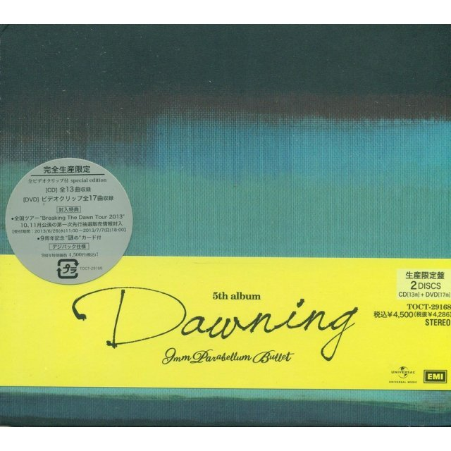 Dawning - 9th Anniversary [CD+DVD Limited Edition]