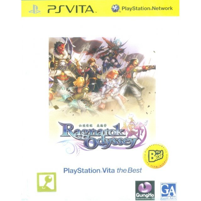 Ragnarok Odyssey (English and Chinese Subs) [PS Vita the Best]