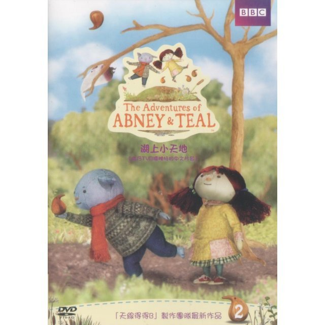 Adventures of Abney and Teal 2