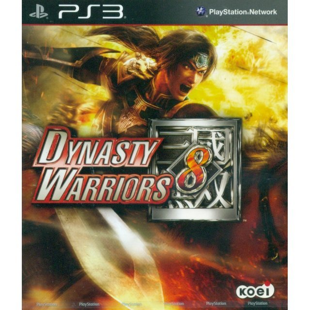 Dynasty Warriors 8 (English)