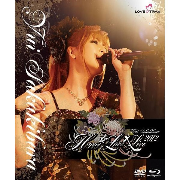 Happy Love x Live 2012 [Blu-ray+DVD]