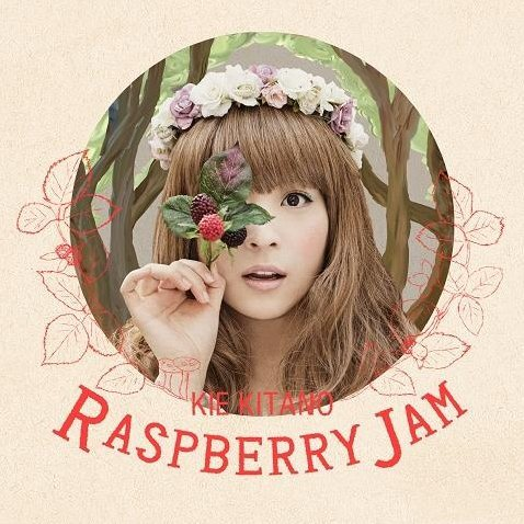 Raspberry Jam [Limited Edition]
