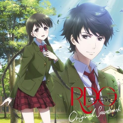Rdg Red Data Girl Original Soundtrack