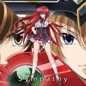 Sympathy (High School D x D New Intro Theme)