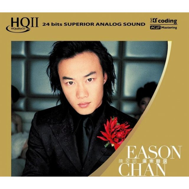 Eason Chan Cantonese Collection [HQCDII]